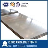防锈铝板、3003防锈铝板、防锈铝厂-河南明泰