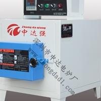 中达强ZDGW4-6 电子陶瓷烧结炉