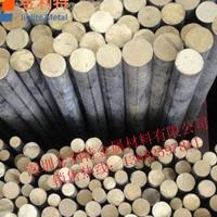 批发耐腐蚀Qsn4-4-4锡青铜棒