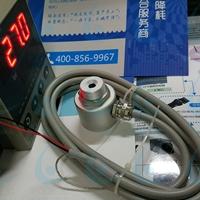 本质安然型防爆型在线式红外测温仪