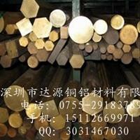深圳H70优质黄铜棒,H80国标黄铜棒尺寸