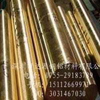 高拉力黄铜棒 C3604热锻黄铜棒价格牌号