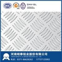 花纹铝板、压花铝板、花纹铝板厂家-河南明泰