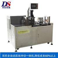厂家供应铝材压块冲切一体机 全自动切铝机