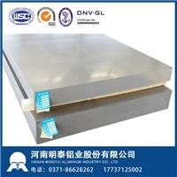 5754铝板、5754铝板价格、5754厂家-河南明泰