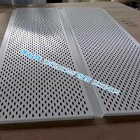 东风日产4S店柳叶孔镀锌钢板天花吊顶
