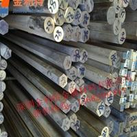 供应耐腐蚀性强Qsn4-3锡青铜棒