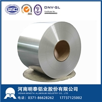 铝卷、铝卷价格、铝卷厂家-河南明泰