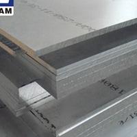 5754铝板 中厚板 轨道交通用铝板 西南铝