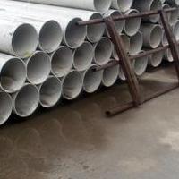 3204挤压空心铝管 国标铝合金管