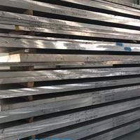 出口铝板1050纯铝合金性能简介