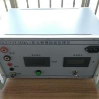 阴极组装压降仪  阴极钢棒清洗机