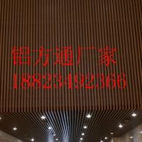 北京木纹条扣铝天花板 方通天花