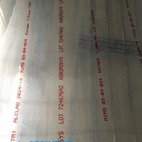 进口铝合金价格1050合金铝板