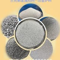 雾化铝粉,金属铝粉的加工工艺及价格
