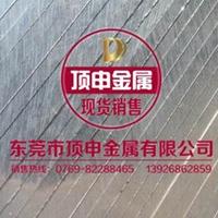 2024舒缓反应铝板 易加工2024铝板