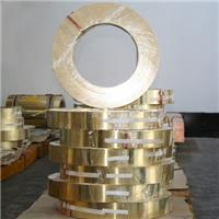 H70黄铜带C2600黄铜带H90黄铜带