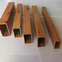 南平型材铝方管模具齐全 规格足