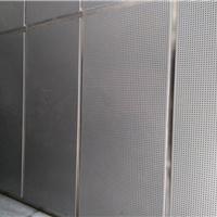 镀锌钢铁板吊顶生产厂家