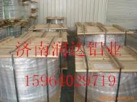 专业生产变压器铝带
