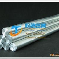 进口1050纯铝合金板价格
