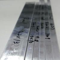 进口3003铝排批发、7A09铝排价格