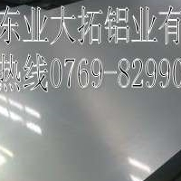 直销6063合金铝 防锈铝价格