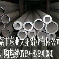6063-T6铝合金销售 6082-T6铝管
