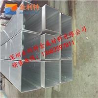 6063铝方管及规格表