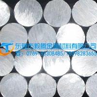 2024铝棒AlCuMg2铝合金圆棒