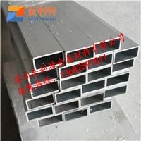 壁厚6063铝管  氧化铝扁方管价格