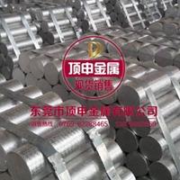 6系列鋁鎂硅合金6061鋁棒