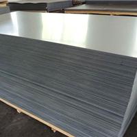 3003保温铝板卷,铝板厂家