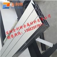 国标6061铝方管  装饰用铝方管