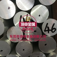 t6态6061铝棒实心价格