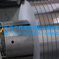 AlCuMg2进口铝带铝合金带材