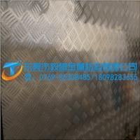 AlCuMg2进口铝板毅腾花纹铝板