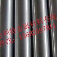 国标6061薄壁铝无缝管
