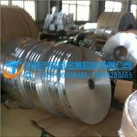 毅腾铝合金AlCuMg2铝合金带