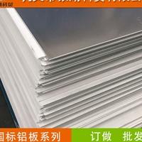 5182鋁板 易拉罐拉環用鋁合金板