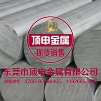 6061铝棒6061-t6是什么材料