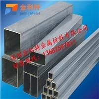 厚壁空心铝方管  6063铝方管