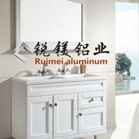 锐镁全铝家具型材批发成品定制,橱柜衣柜