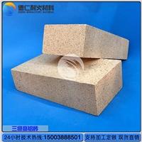 高铝砖价格 三级标准高铝砖厂家