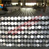 进口6061t651合金铝棒