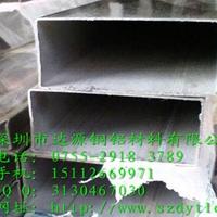 大规格铝方管 6061铝型材可切割零售
