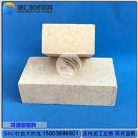 特级高铝砖厂家  高铝耐火砖多少钱一吨