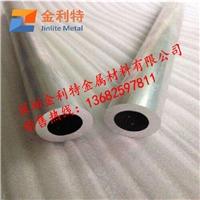 国标铝管  7075超硬无缝铝管