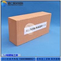 轻质粘土砖  1.0轻质隔热砖价格 厂家直销
