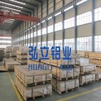 5B06防锈铝板 国标5B06铝板